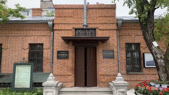 拉哈蘇蘇海關舊址博物館
