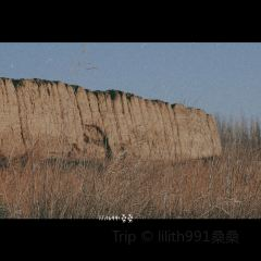 準噶爾古城遺址用戶圖片