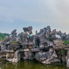 Mount Renhuang Scenic Area User Photo