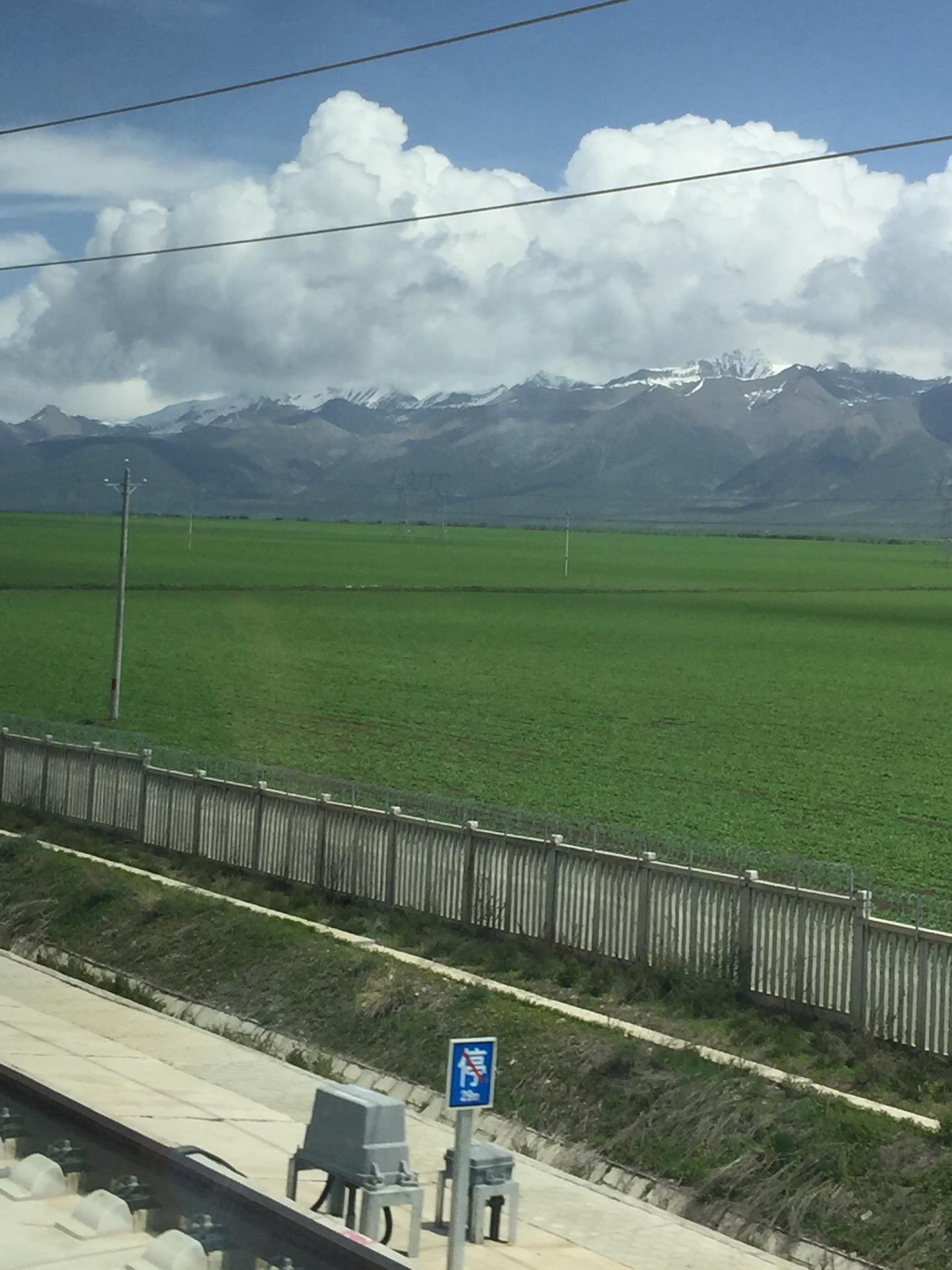 Biandoukou Ski Field