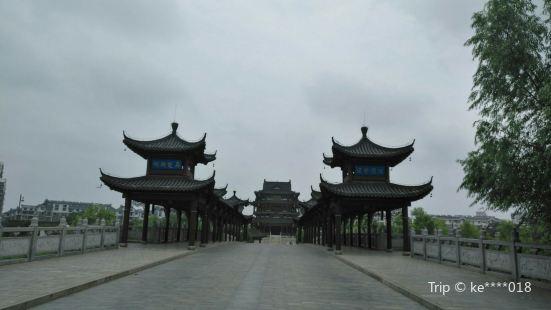 太平橋 Taiping Bridge