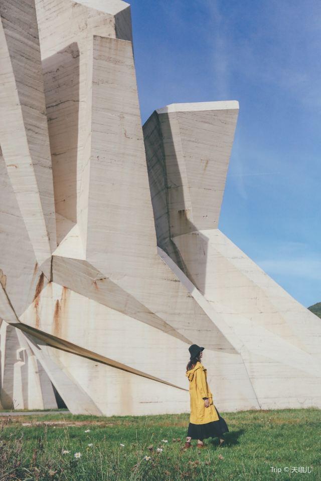 Tjentište War Memorial