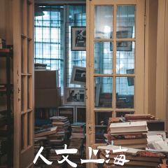 Fuxingfang User Photo