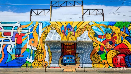 Houston Graffiti Building