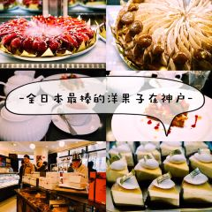 Patisserie Tooth Tooth User Photo