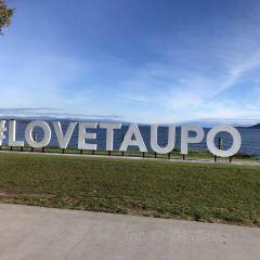 Taupo Museum User Photo