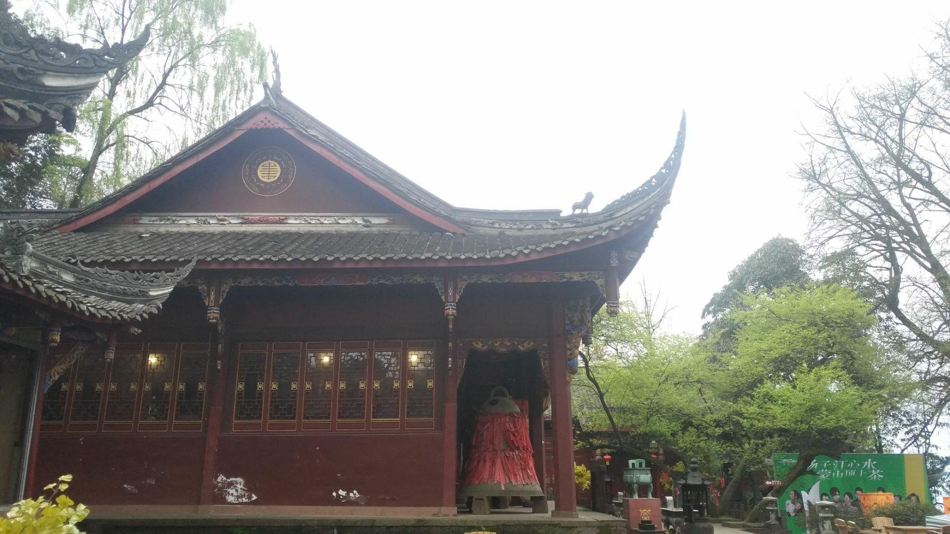 Mengshan Chashi Museum