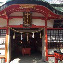 高津神社用戶圖片