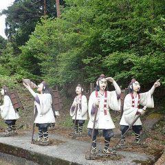 Japanese Oni Exchange Museum User Photo