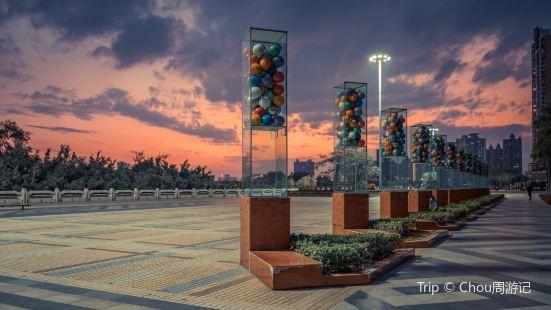 Minsheng Square