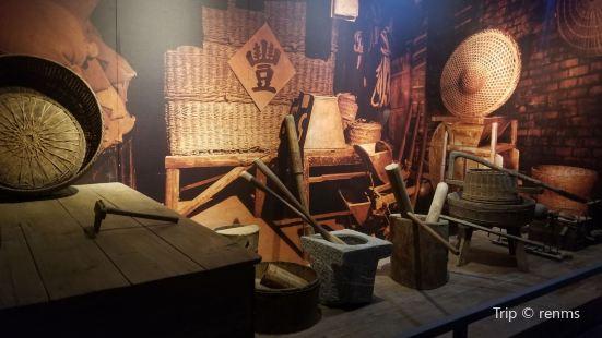 農耕博物館