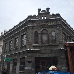 Yaxue Station Shili Gallery User Photo