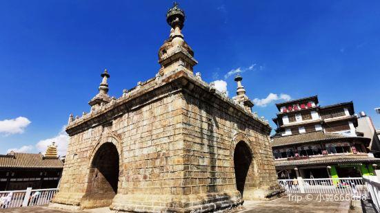 Kingkong Tower, Miaozhan Temple