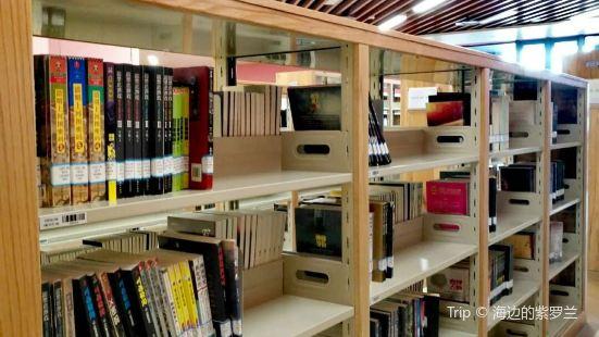 Xiamen Library