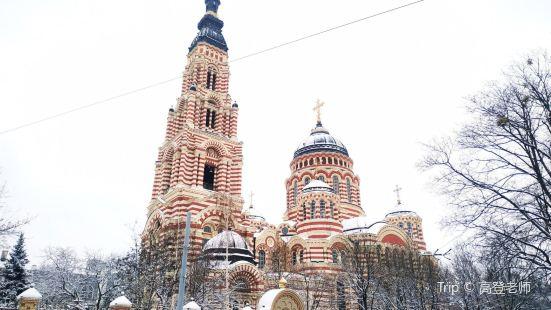 哈爾科夫聖母領報大教堂