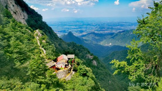 Taixingshan Scenic Resort