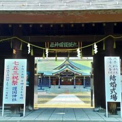 Sapporo Gokoku Shrine User Photo