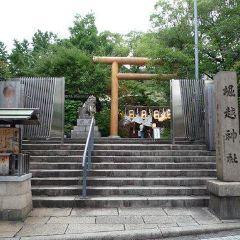 堀越神社用戶圖片