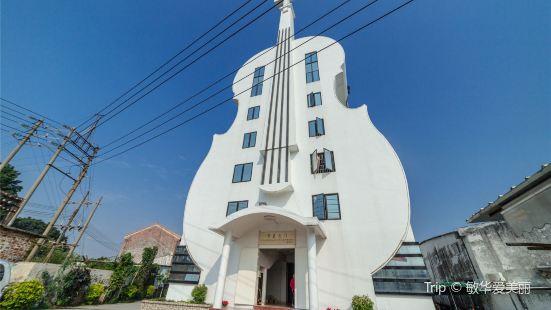 Yanbu Viollon Church