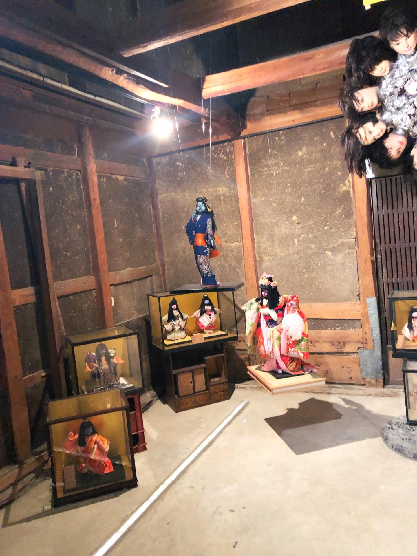 Yokai Art Museum