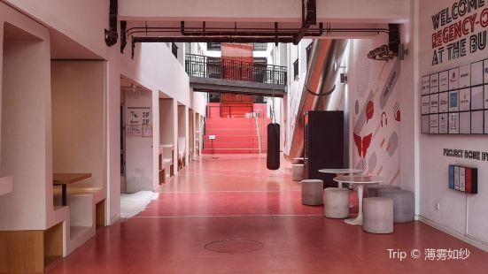 99Du Art Center (beiwaitan)