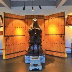 싱루 박물관 여행 사진