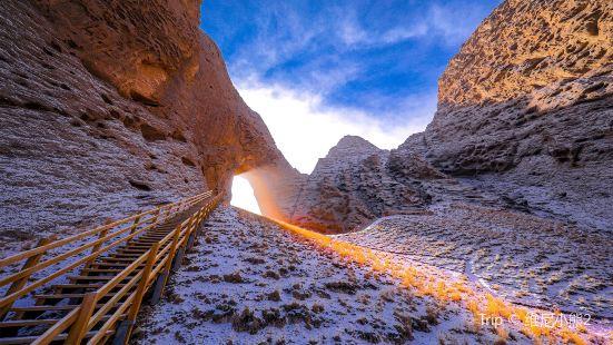 喀什天門大峽谷