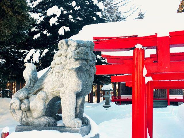 Munakata Shiko Memorial of Art