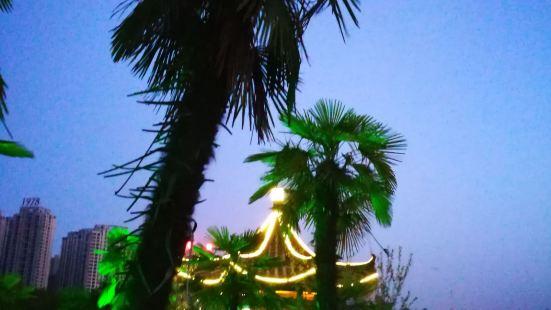 隨州市文化公園
