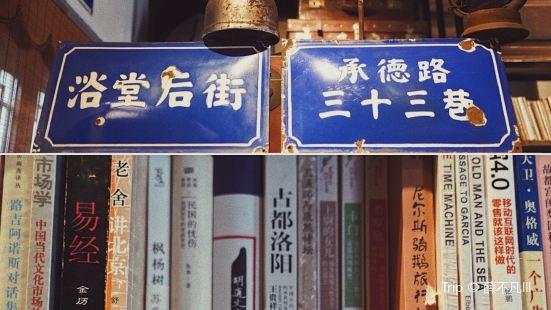 Xi Nanli Parking Lot