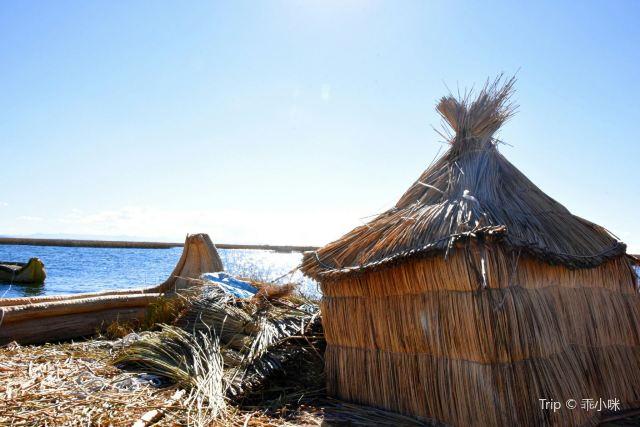 Uros Khantati Island