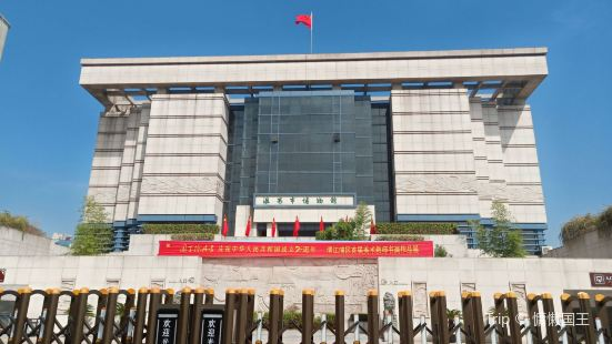 淮安市博物館