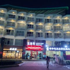 Da Mei Sha Ya Lan Hotel Restaurant User Photo