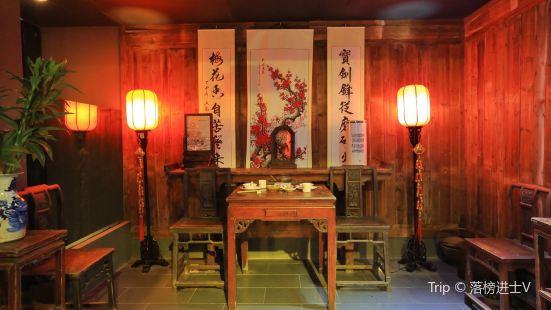 徽州糕餅博物館