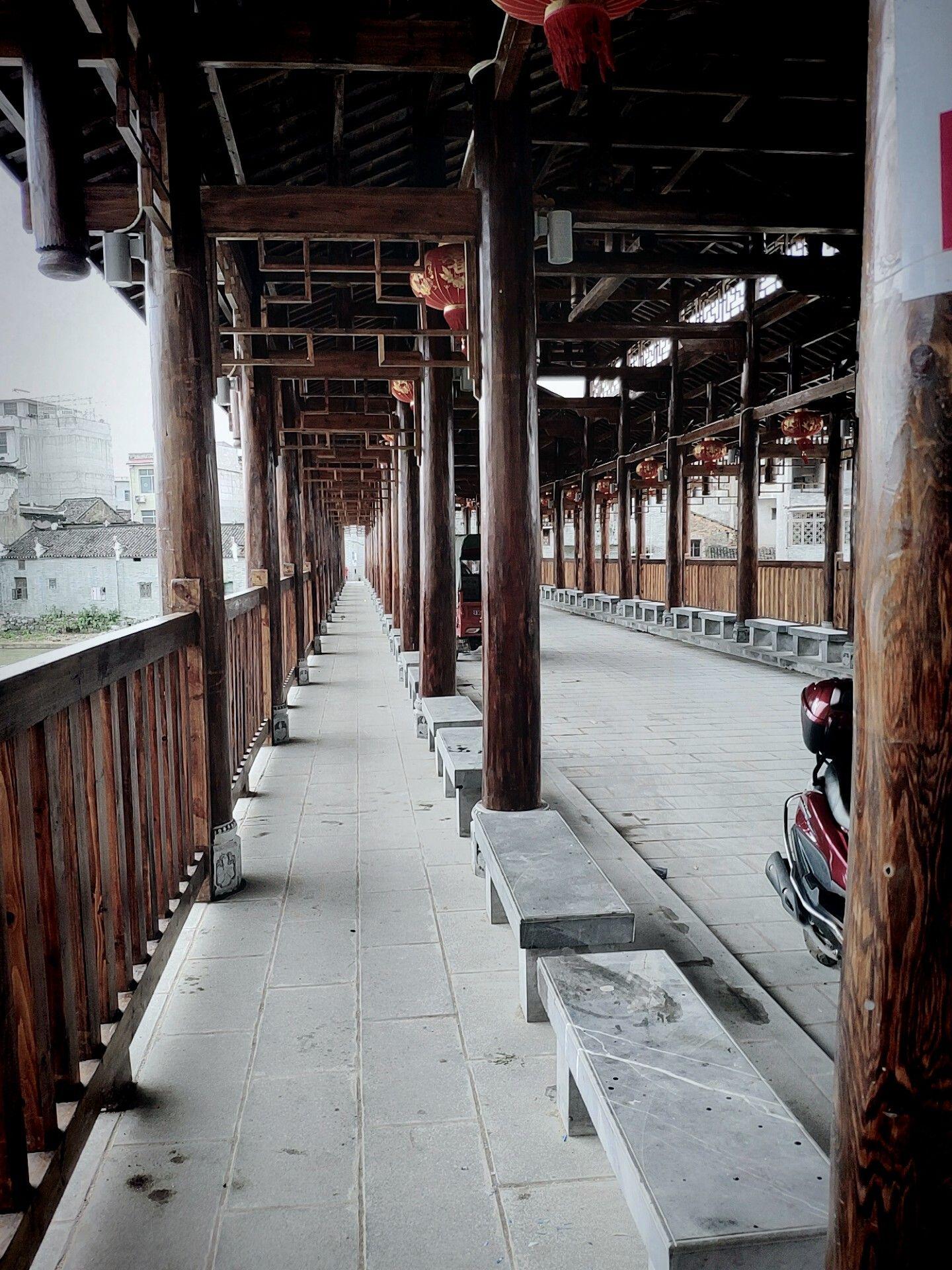 Fuchuan Yao Ethnic Minority Museum