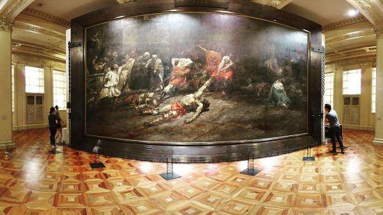 Makati Museum