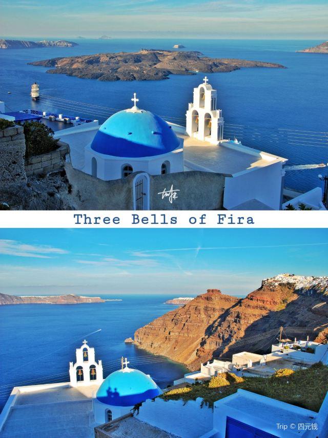 Three Bells of Fira