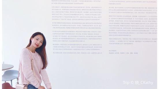 廣州當代美術館