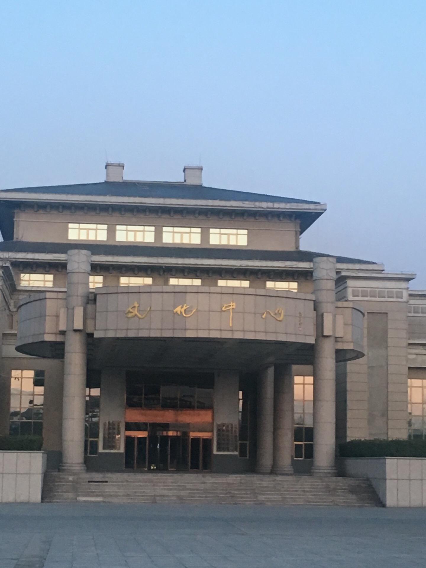 Wudi Library