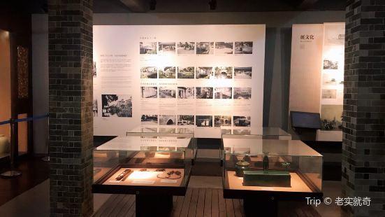 Donghaochong Museum
