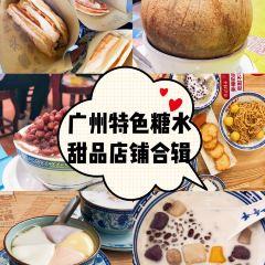 Cheng Yu Icecream User Photo