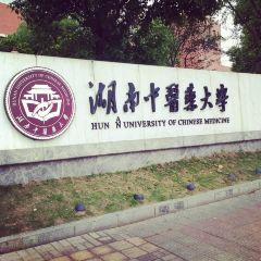 Hunan University Library User Photo