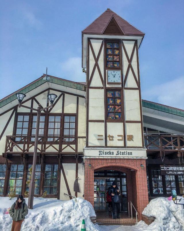 Niseko Station