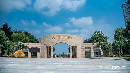 티옌허 공원