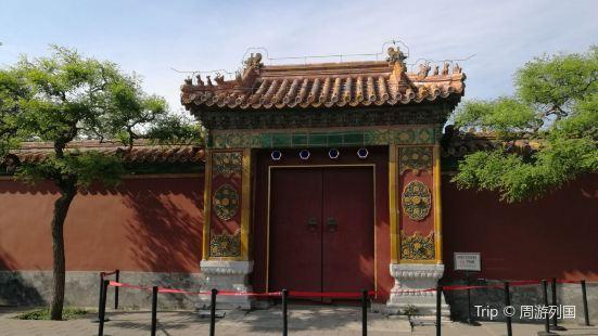 景山公園關帝廟