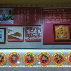 Communist Party of China Red Memory Museum User Photo