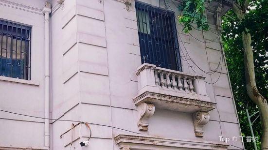 南京郵電局舊址