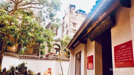 中共瓊崖第一次代表大會舊址