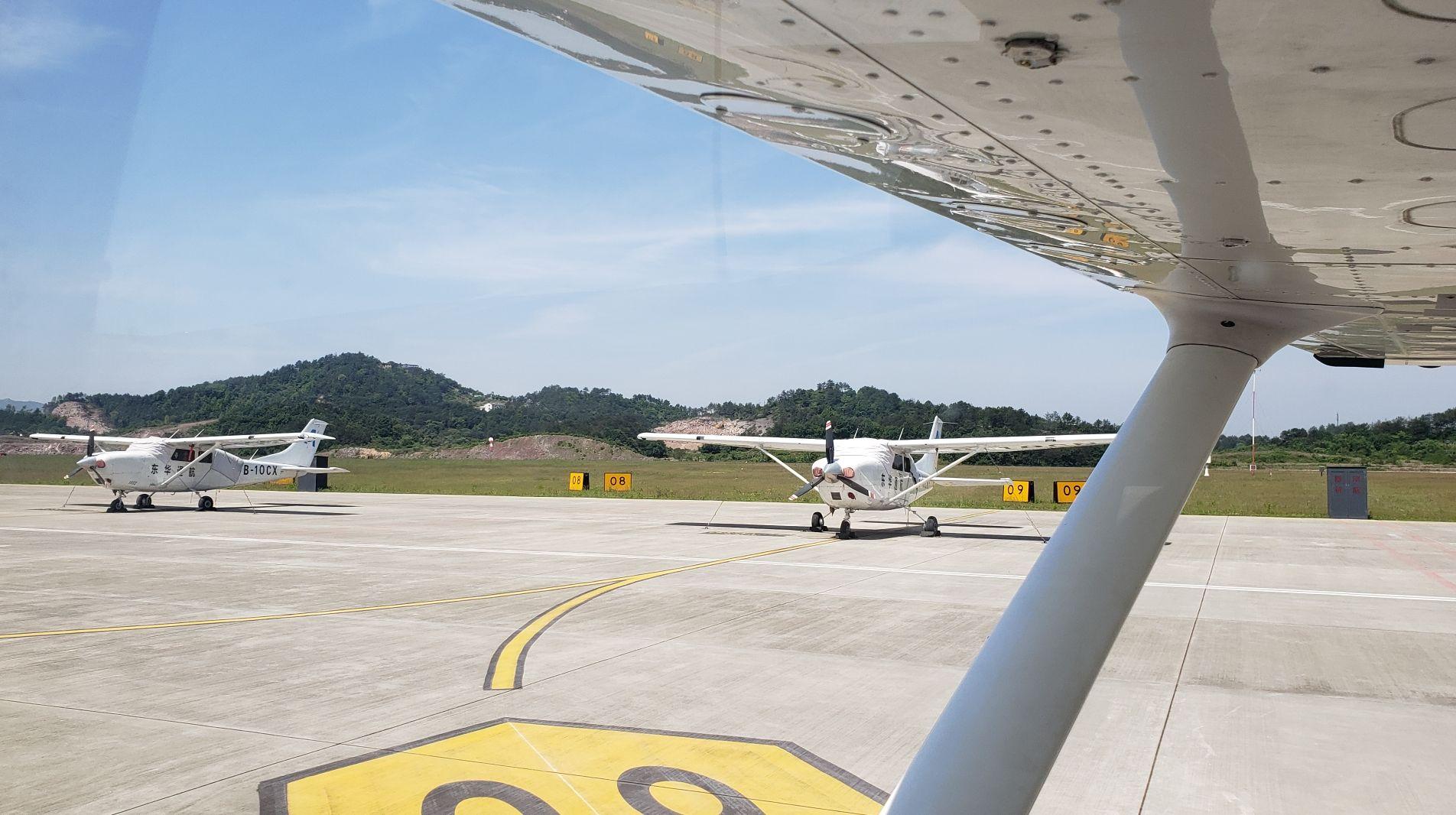 DongYangHengDianTongYong Airport