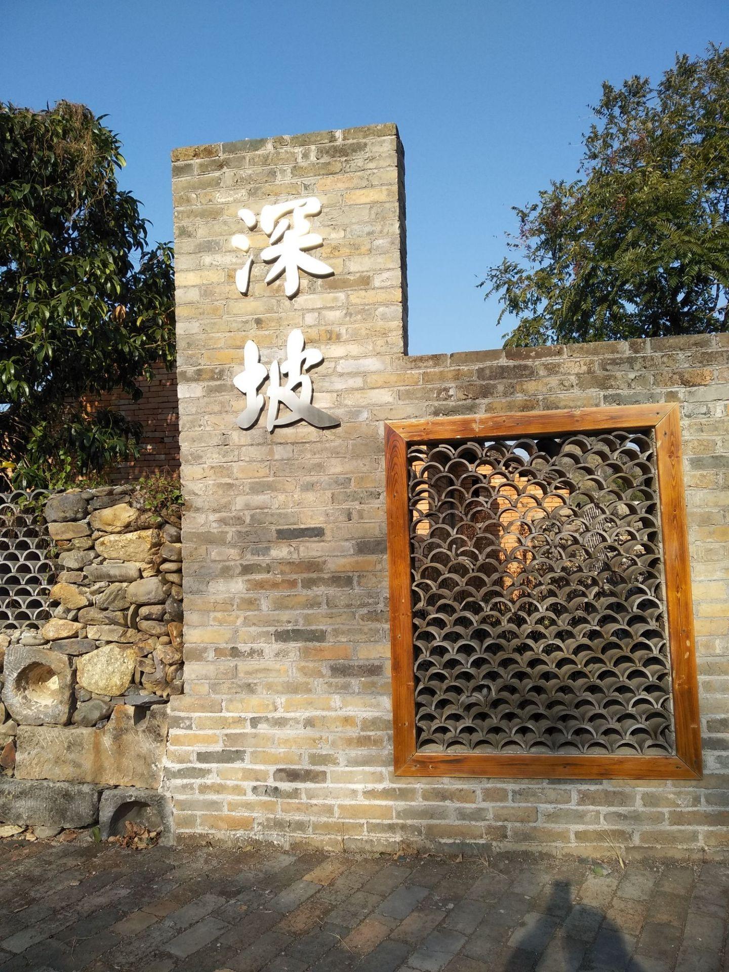Shenbeigu Street